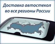 Телефон заказа билетов на москву